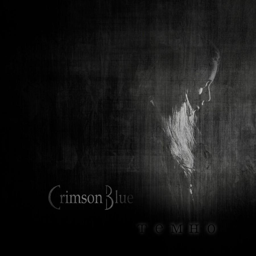 """Рецензия на альбом Crimson Blue """"Темно"""""""