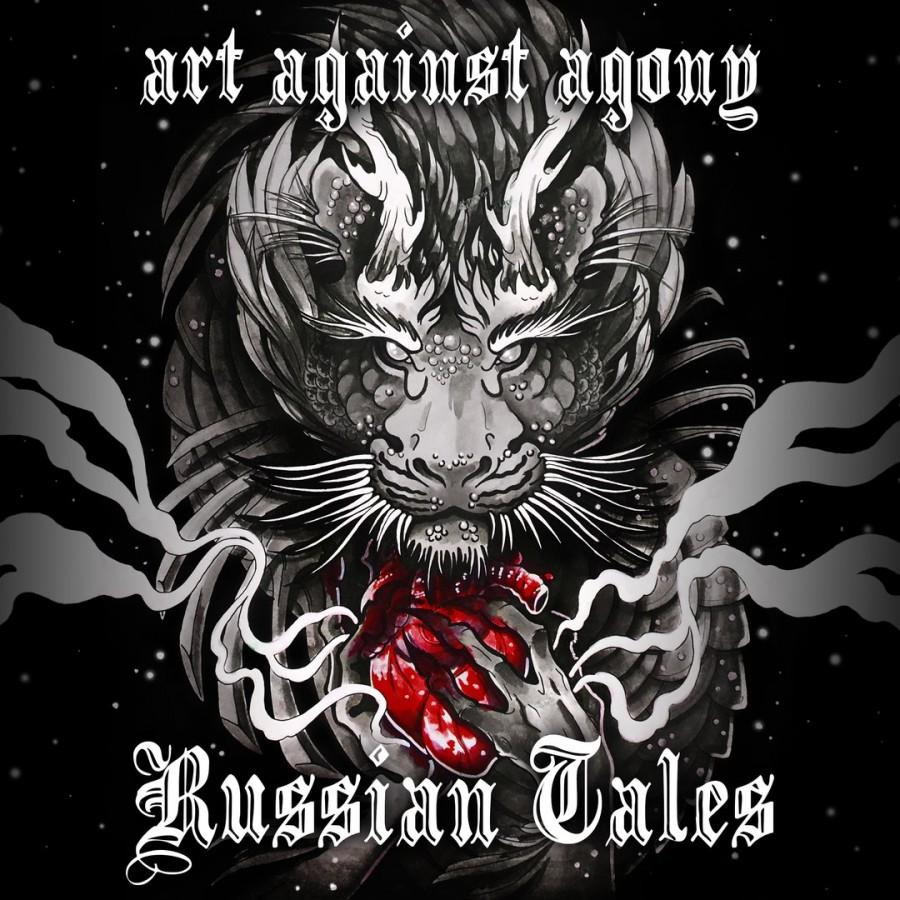 "Art Against Agony представили ЕР ""Russian Tales"""