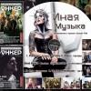 """26-й номер журнала """"Бункер"""""""