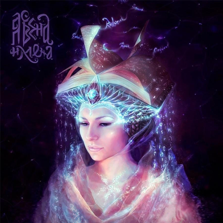 Новый альбом дрим-рок группы Ясвена – 'Имена'