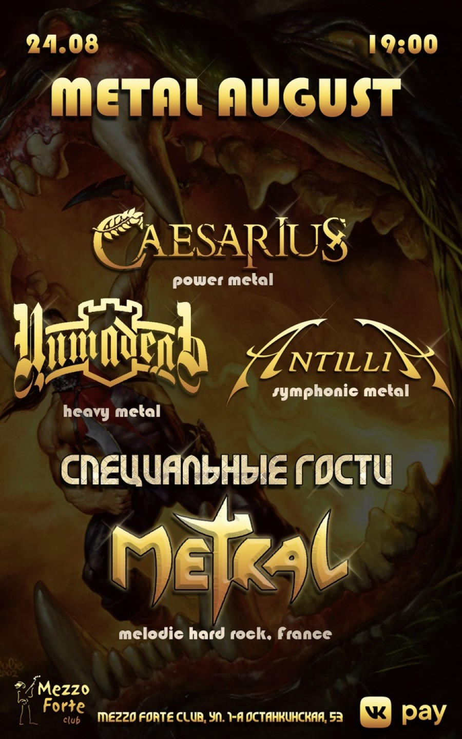 24.08.19 – METAL AUGUST – Mezzo Forte Club