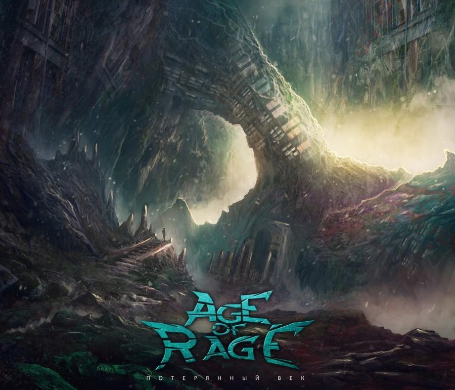 Новый альбом AGE OF RAGE