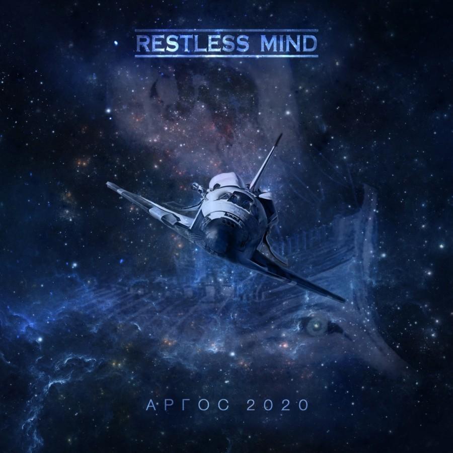 Рецензия на альбом RESTLESS MIND – Аргос (2020)