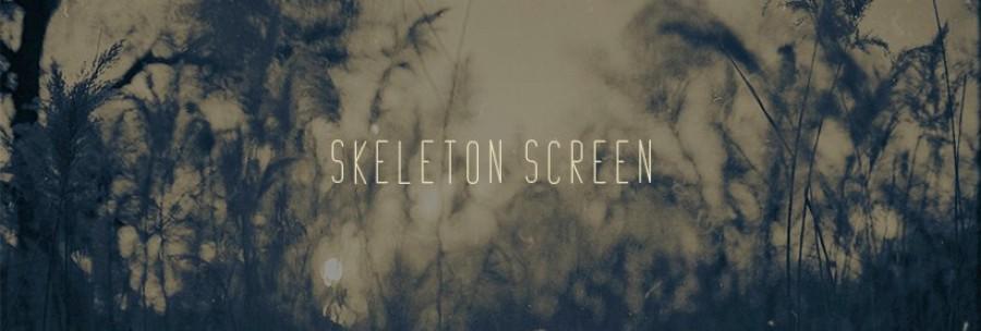 Skeleton Screen представили новое лирик-видео