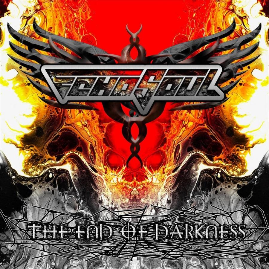 Дебютный альбом EchoSoul